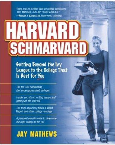HarvardSchmarvard