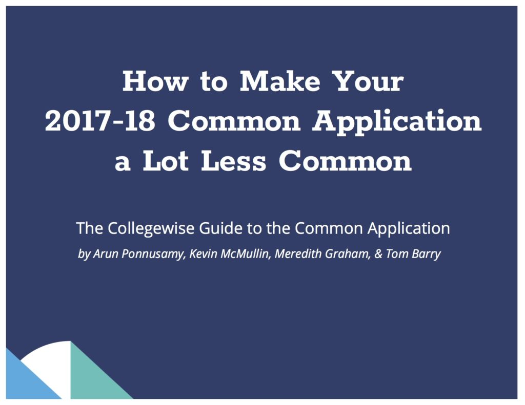 common application 2010 essay The best common application essays are memorable when reviewing student essays, i always comment on their memorability (or lack of it) admissions officers are reading hundreds–sometimes thousands–of application essays each year.